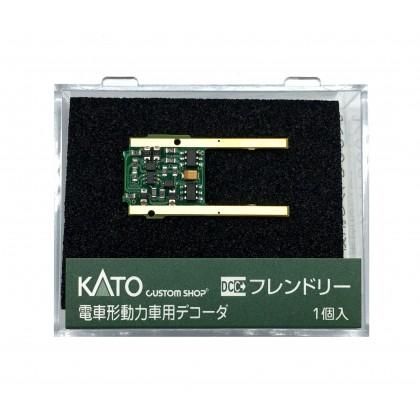 EM13 Kato Motor Control Decoder